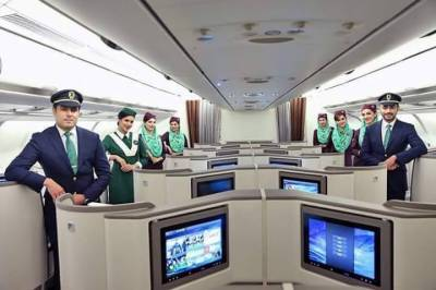 PIA Premier service inducts 2nd A-330 aircraft