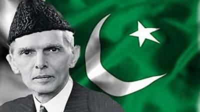 68th death anniversary of Quaid i Azam observed
