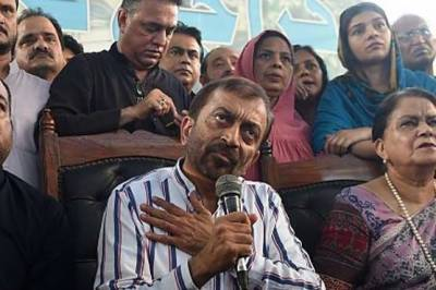 MQM, since first time ever its inception will not collect hides on Eid
