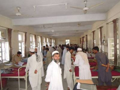 Bomb Blast in Mohmand Agency mosque