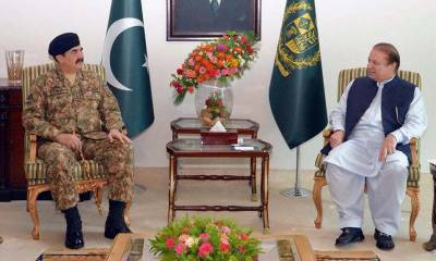 COAS - PM holds important internal security meeting