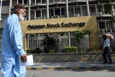 Pakistan Stock Exchange among World Top 10 Stock Exchanges
