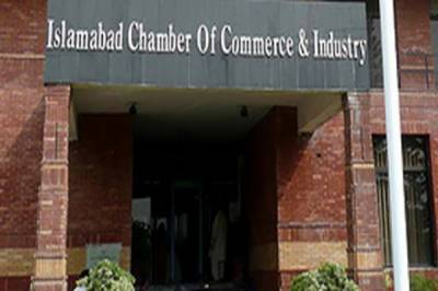 Pakistani exports decreased after signing various FTAs : ICCI