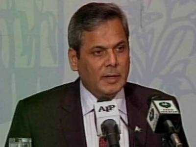 Many countries don't want Pak-China CPEC to be accomplished: FO