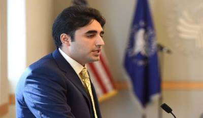 Bilawal Bhutto's birthday to be celebrated on September 21