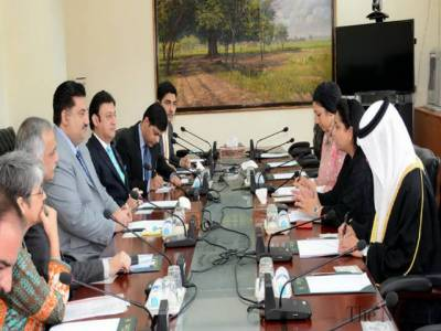Pakistan - Bahrain first business conference planned