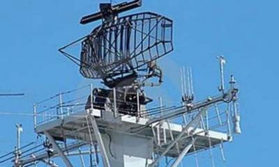 Pakistan's weather Radars to be replaced with state of the art technology