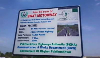Swat Motorway: Flagship project of KPK government
