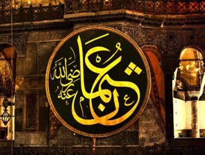 Hazrat Usman-e-Ghani (RA) death anniversary to be observed