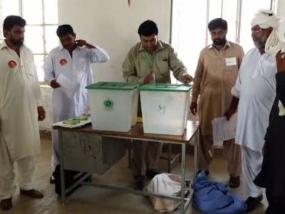 NA-162 by-polls: Detailed Unofficial Result