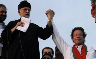 Non-bailable arrest warrants for Imran Khan and Tahir ul Qadri issued