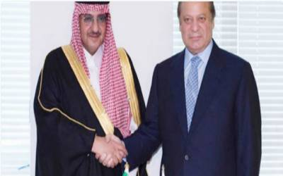 PM Nawaz Sharif raises Kashmir issue with Saudi crown prince in New York