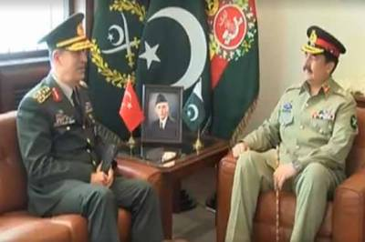 Turkish Army Chief discusses defence cooperation with COAS
