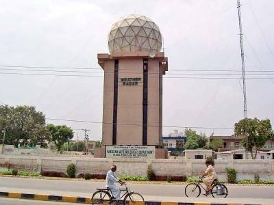 18 new weather radars to be installed in Pakistan: PMD