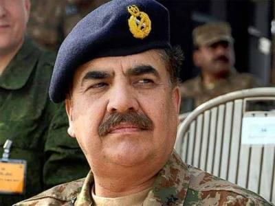 COAS confirms death sentence to seven terrorists