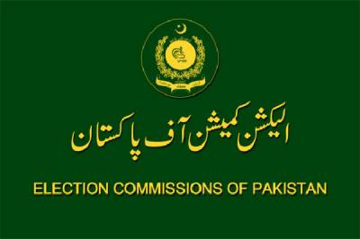 ECP bars 35 political parties from contesting elections