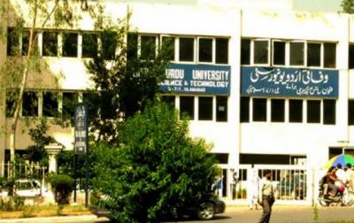 Federal Urdu University VC to be booked under plagiarism