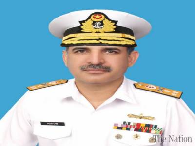 Pakistan Navy to defend CPEC at all costs: Admiral