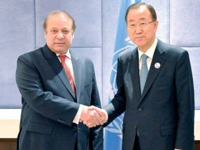 PM Nawaz Sharif hands over dossier on Indian atrocities to UN Chief