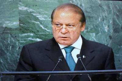 PM Nawaz Sharif speech at the 71st session of UN General Assembly