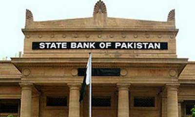 State Bank of Pakistan rejects news of $4.9 billion outflow to India