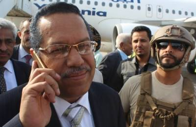 Yemen exile government returns to Aden from Riyadh