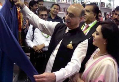 Aalishan Pakistan Exhibition in India canceled