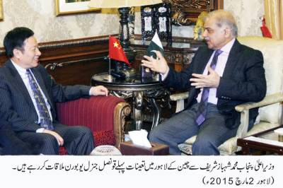 Chinese Consul General meets Shehbaz Sharif