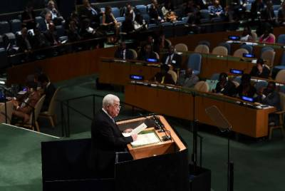 Israel - Palestine clash at UN General Assembly
