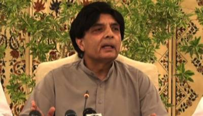 NADRA has cancelled 2000 diplomatic passports: Ch. Nisar