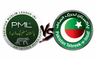 PP-7 Taxila by elections: PTI Vs. PML (N)
