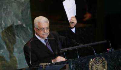 UNGA 71st session: Palestinian President seeks world support against Israel