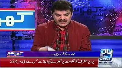 Channel 24 given final warning by PEMRA over Mubashir Lucqman programme