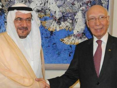 OIC Foreign Ministers reaffirm support for Pakistan stance on Kashmir