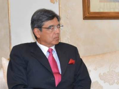 Pak-Japan ties: Japan expresses desire to enhance investment in Pakistan