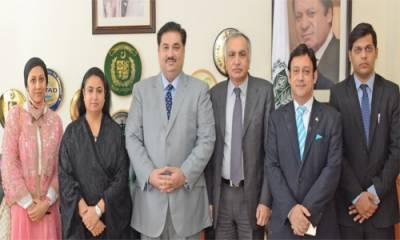 Pakistan-Bahrain business conference to be attended by over 350 dignitaries: State Agency