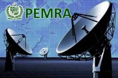 PEMRA warns TV channels over foreign content