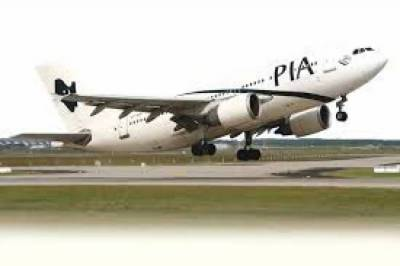 PIA reschedules flights to Gilgit, Skardu and Kabul