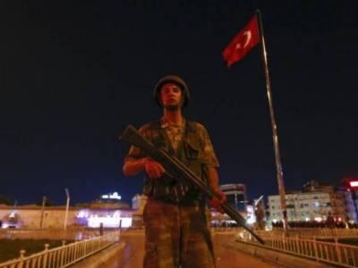 Turkey dismisses 87 National Intelligence Organisation staff