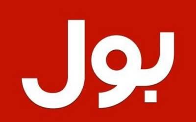 BOL TV Channel license restored by SHC