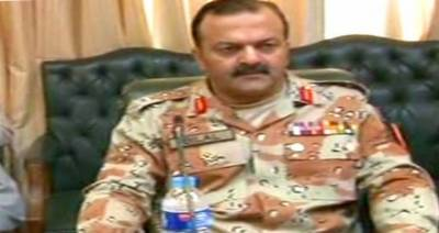 DG Rangers Sindh chairs high level security meeting