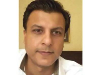 Fahad Malik murder case: Court proceedings