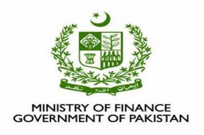Finance Ministry contradicts news of freezing foreign currency accounts