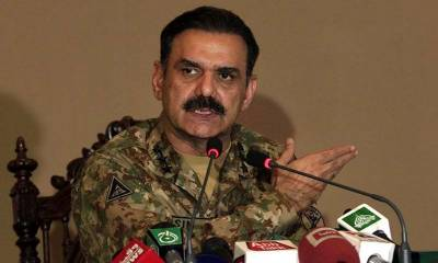 Indian claim of surgical strike is an illusion: ISPR