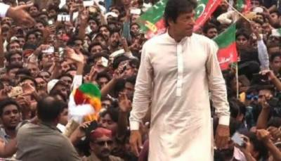 LHC allows PTI to hold Raiwind march