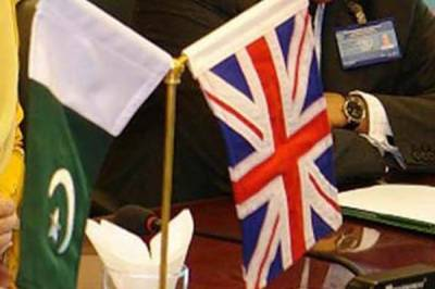 Pakistan - UK discuss measures to enhance bilateral trade