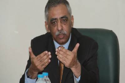 SAARC conference not canceled in Pakistan