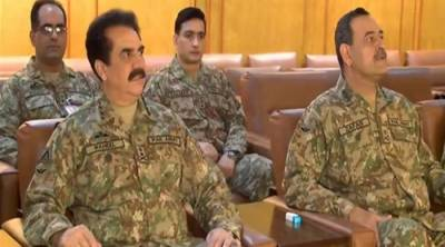 COAS visits Headquarters 10 Corps responsible for LOC area