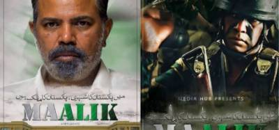 'Maalik' movie banning case: Government's appeal accepted in SC