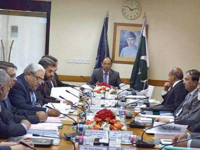 NAB's DGs Conference: Important decisions taken